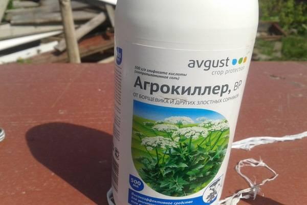 Агрокиллер от сорняков: инструкция по применению, отзывы, цена, меры безопасности, совместимость