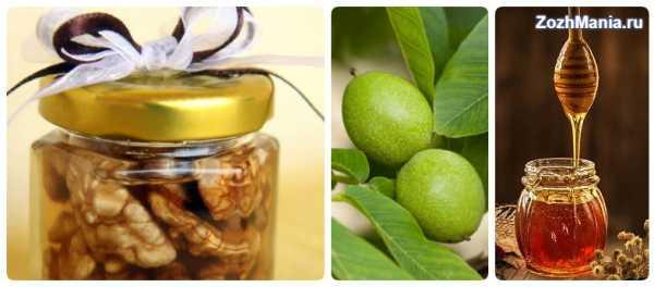 Применение грецких орехов с мёдом для женщин