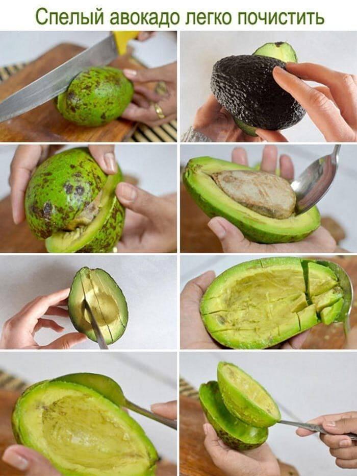 Как правильно чистить и нарезать авокадо