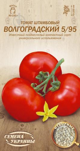 Популярные штамбовые сорта помидоров