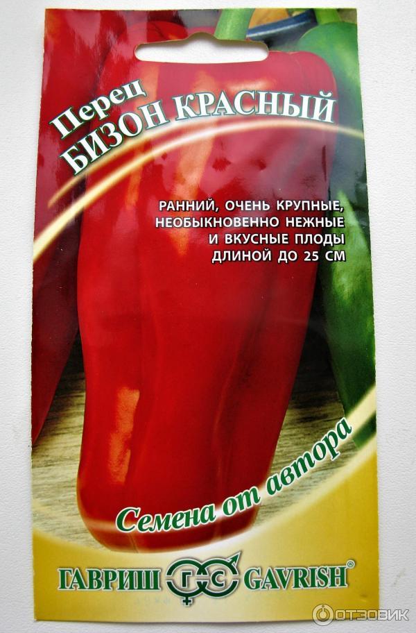 Болгарский перец «красный бизон»: описание сорта
