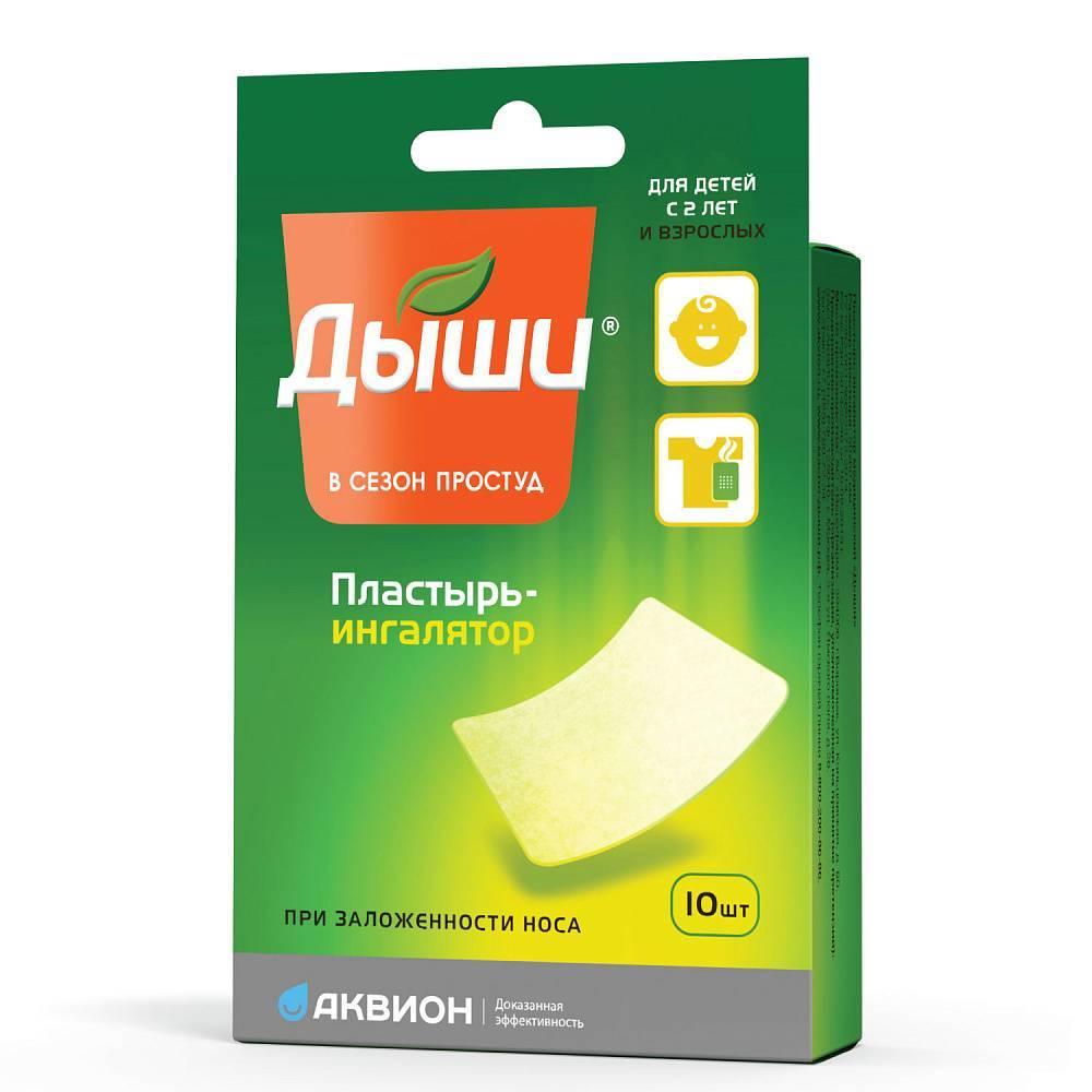 Лечебные свойства пихтового масла от насморка, можно ли его капать в нос?
