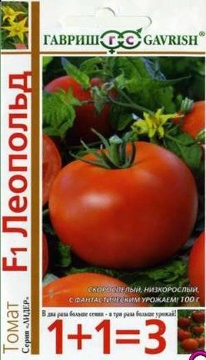 Характеристики томата леопольд: урожайность, сроки созревания