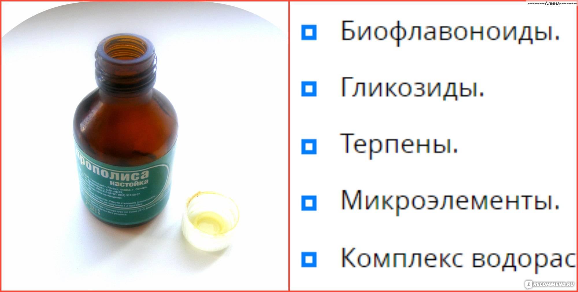 Лечение панкреатита молоком и прополисом