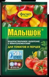 Удобрение малышок для перцев и томатов: инструкция