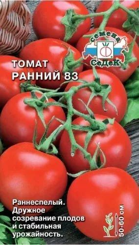 """Томат """"ранний-83"""": описание сорта, урожайность и фото"""