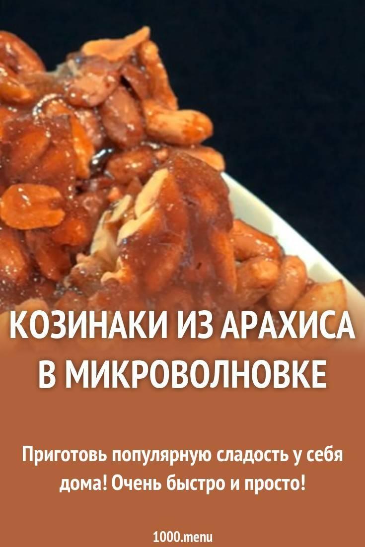 Жареный арахис на сковороде в шелухе