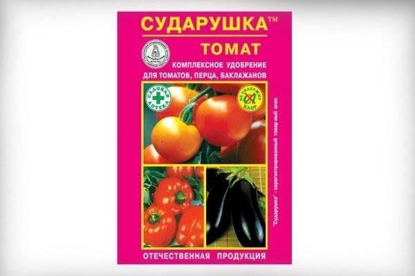 Чем подкормить рассаду перцев и помидоров: когда и как проводить подкормки, традиционные удобрения и народные рецепты