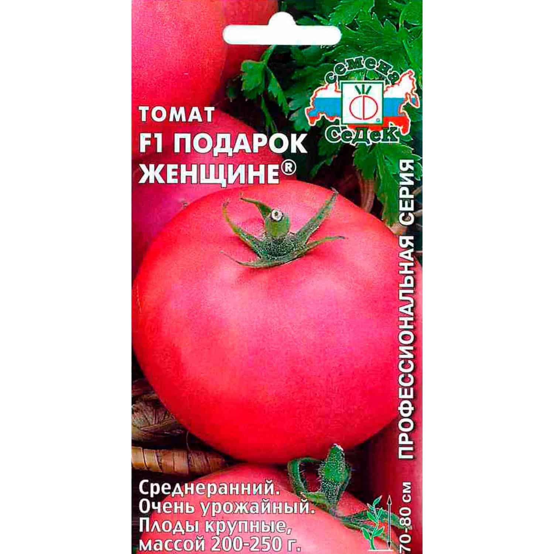 Томаты бабушкин подарок - самые вкусные томаты на вашей грядке: описание сорта