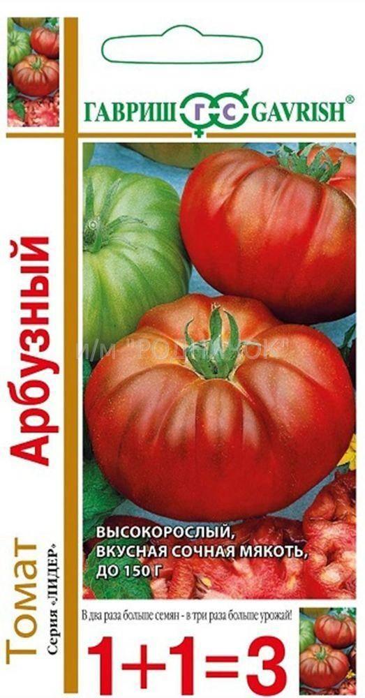 Описание томата «арбузный»