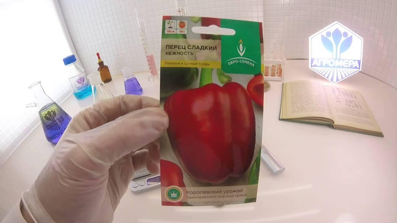 Заслуживший восторг тысячи огородников — перец оранжевое наслаждение f1: отзывы и описание сорта