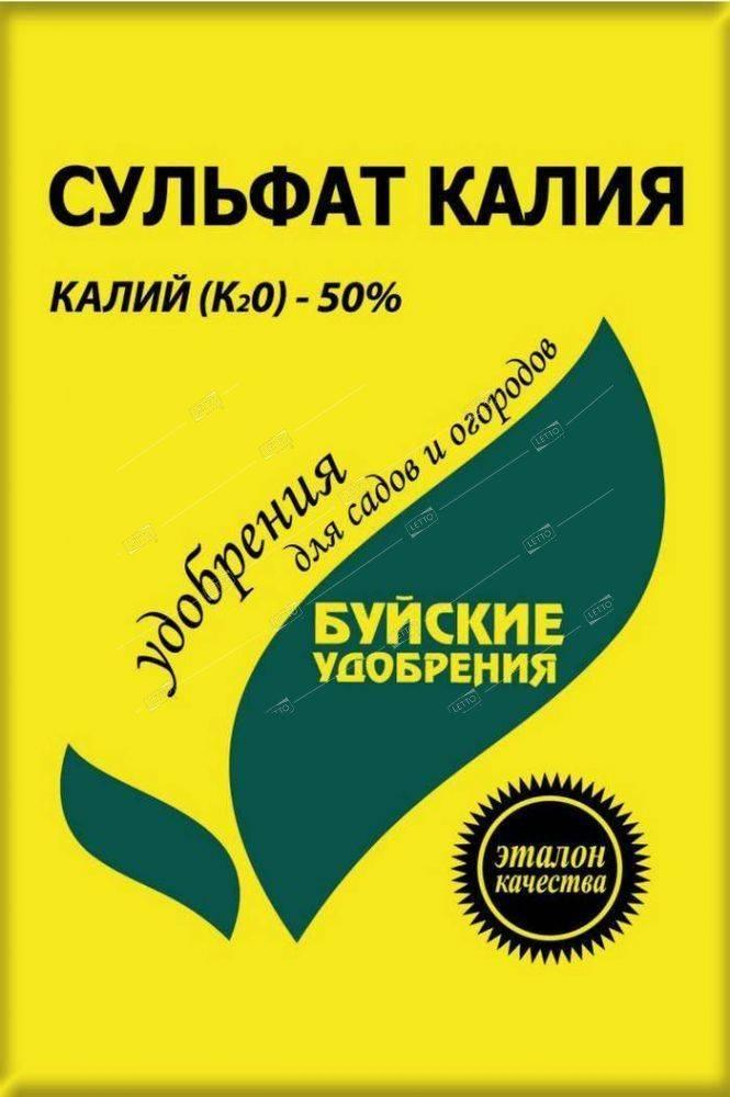 Сульфат калия удобрение: применение