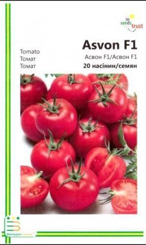 Супер урожайный томат асвон f1 — подробное описание, агротехника, отзывы