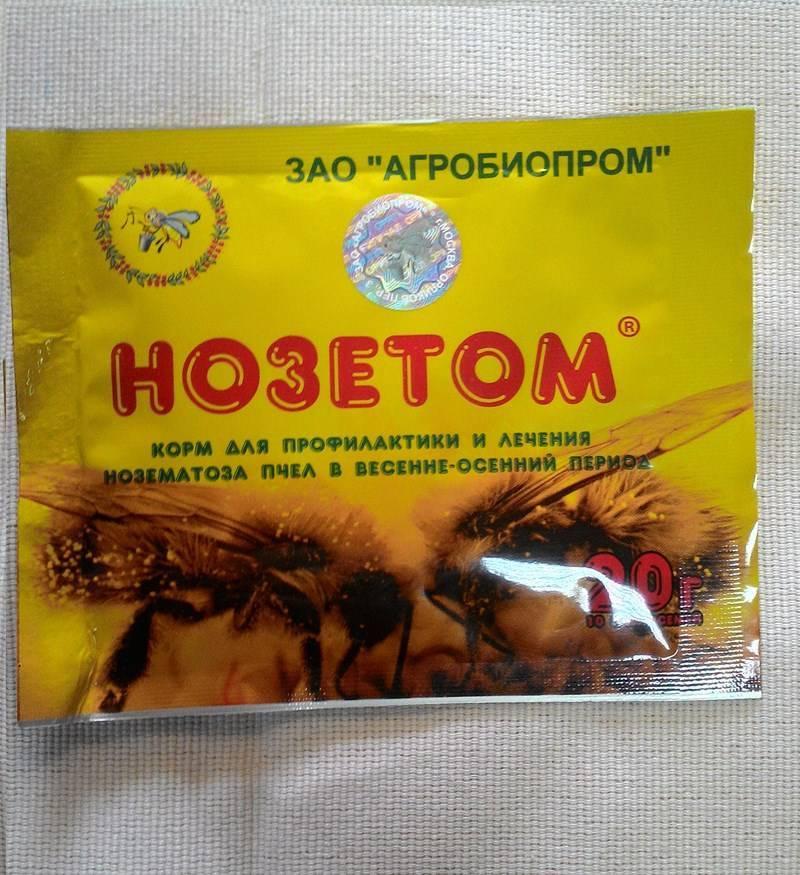 Лечение пчел от нозематоза весной народными средствами
