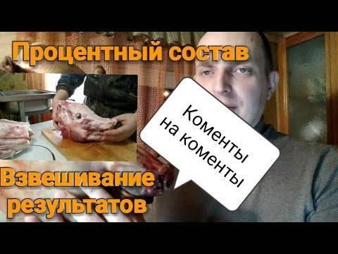 Рецепт холодца из головы свиньи