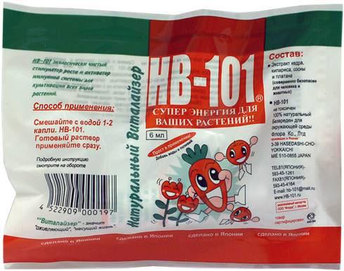 Ускоряем рост растений и улучшаем урожай при помощи стимулятора роста hb 101