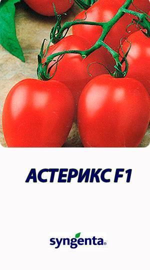 Сорт с устойчивостью к любым температурам — томат брат 2 f1: подробное описание гибрида