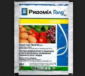 Инсектицид для обработки растений от вредителей «актара»