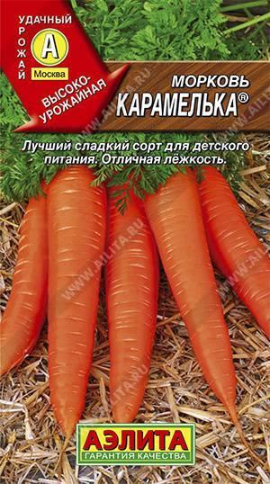 Морковь император — описание сорта, фото, отзывы, посадка и уход