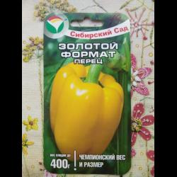 Характеристика и урожайность перца сорта «гордость россии»