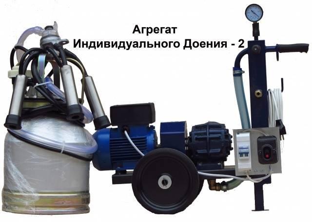 Доильный аппарат аид-2: инструкция для индивидуального доения – отзывы