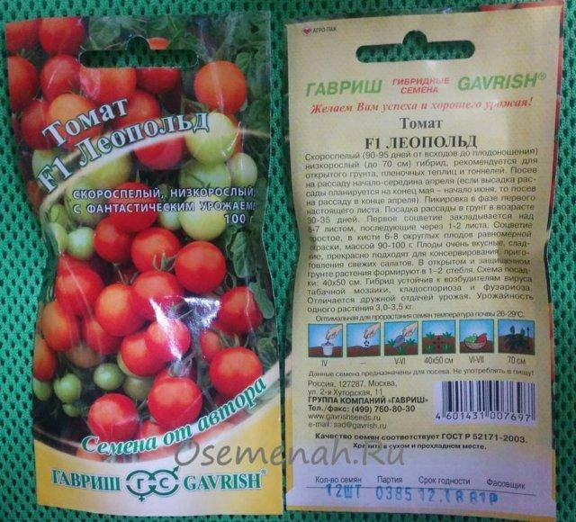 Описание и характеристика томатов сорта леопольд