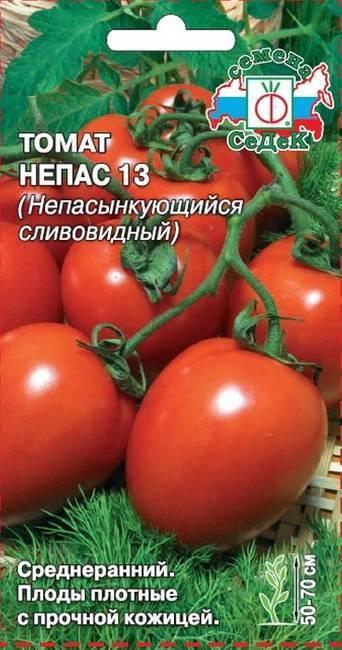 "Томат ""сливка розовая"": описание сорта помидора с фото"