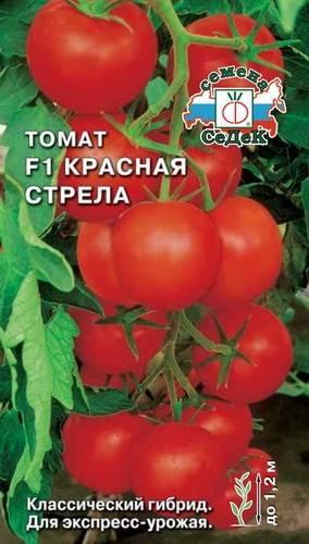 Томат Красная стрела F1: отзывы, фото, урожайность