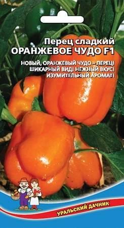 """Характеристика и описание перца """"оранжевое чудо"""". особенности выращивания сорта и сбор урожая"""