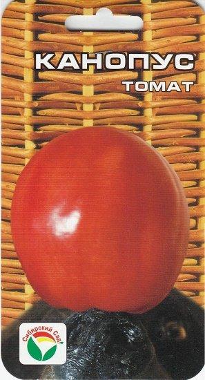 Сорт томата канопус: фото и описание