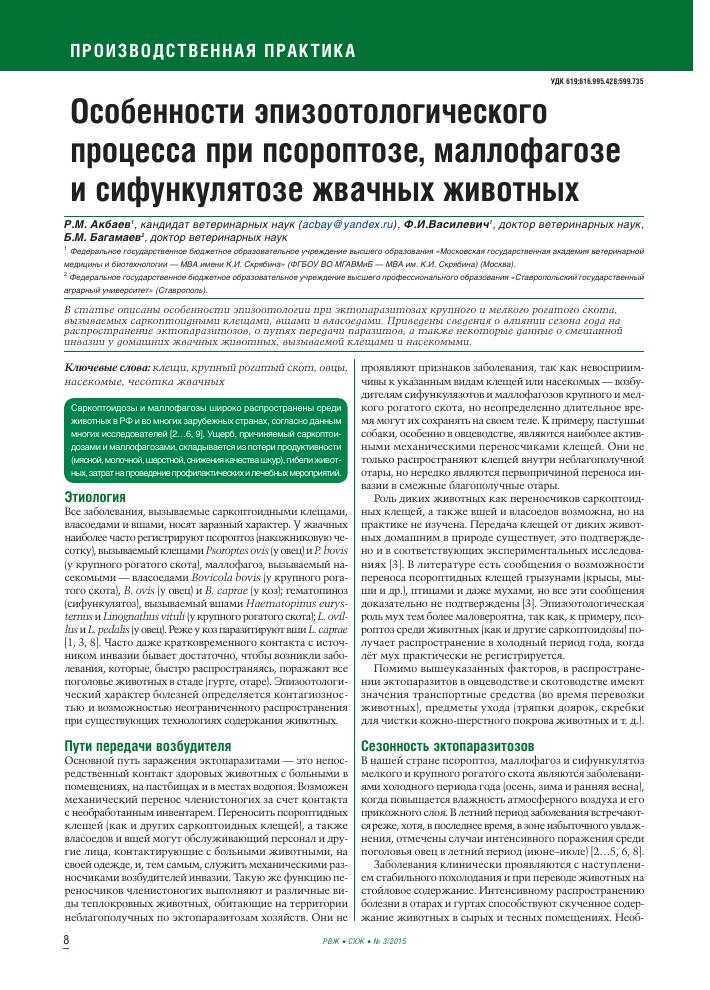 Лечение паратуберкулеза у крупного рогатого скота: причины заболевания, симптоматика, методы диагностики