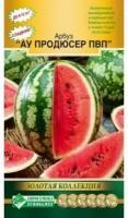 Арбуз продюсер: описание сорта, фото, правила выращивания, отзывы