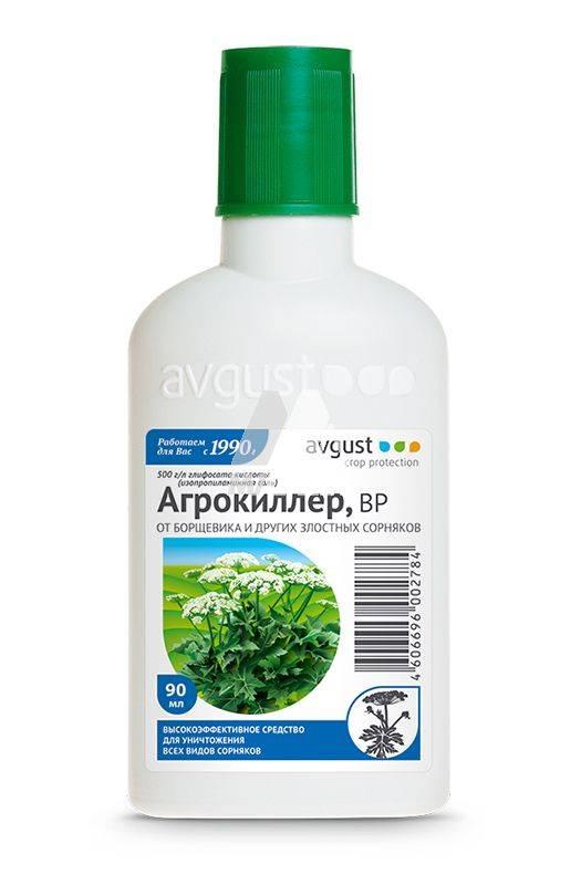 Агрокиллер от сорняков: 4 причины использовать препарат