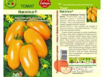Сорт томата «бетта»: описание, характеристика, посев на рассаду, подкормка, урожайность, фото, видео и самые распространенные болезни томатов