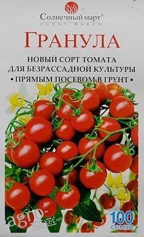 Томат третьяковский f1 — описание сорта, урожайность, фото и отзывы садоводов