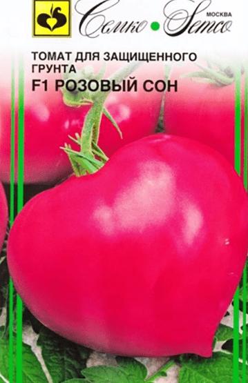 Высокоурожайный и полезный: сорт помидоров «розовый спам»