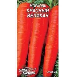 Морковь красный великан — описание сорта, фото, отзывы, посадка и уход