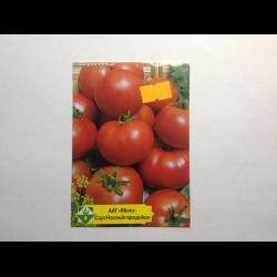 Описание ранних помидоров загадка, преимущества и недостатки