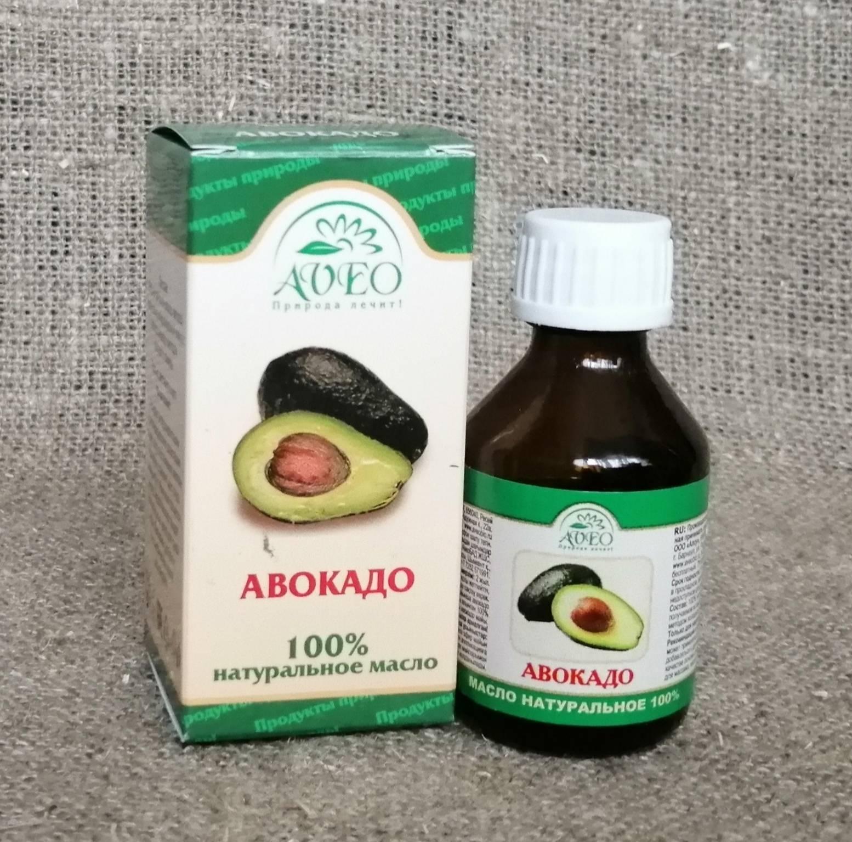 Эликсиром молодости и красоты для лица является масло авокадо