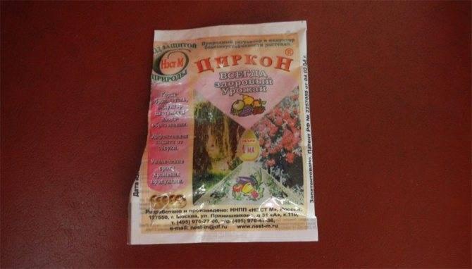 Основные свойства препарата циркон и инструкция по использованию