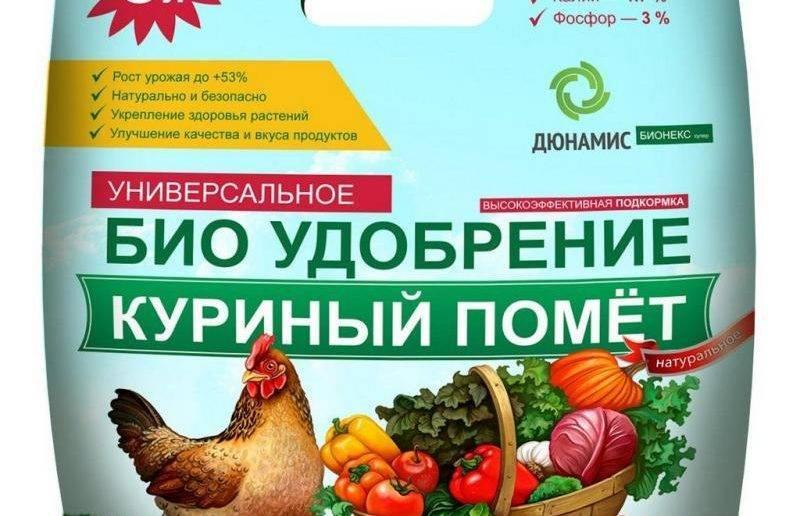 Как правильно подкармливать куриным пометом, какие растения и когда приготовление раствора