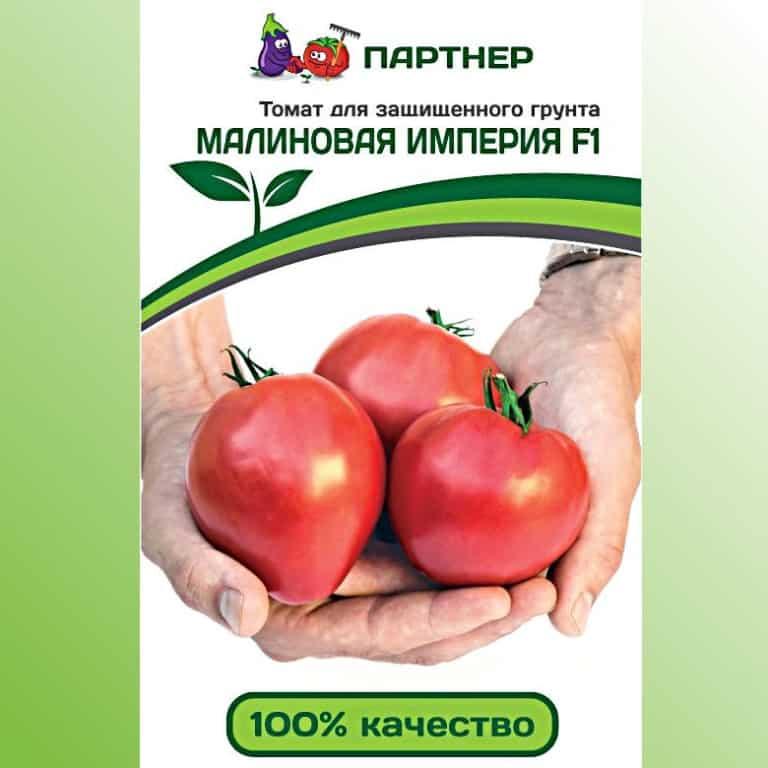 Томат «вечный зов»: описание и характеристики сорта, фотографии плодов-помидоров