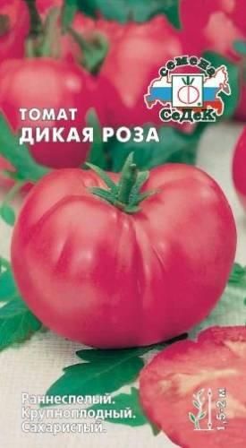 """Томат """"дикая роза"""": характеристика и описание сорта, рекомендации по выращиванию помидоров"""