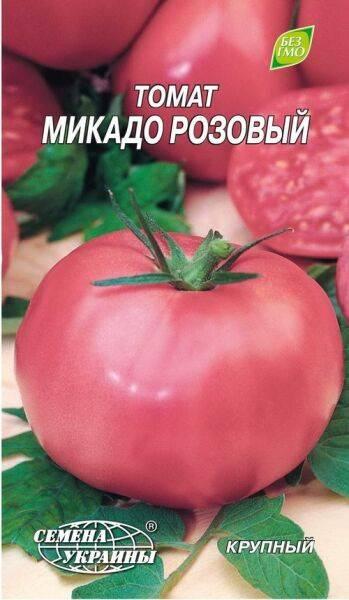 Томат «микадо розовый»: характеристика и описание сорта, фото, отзывы