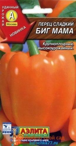 Лучшие сорта сладкого перца для средней полосы россии