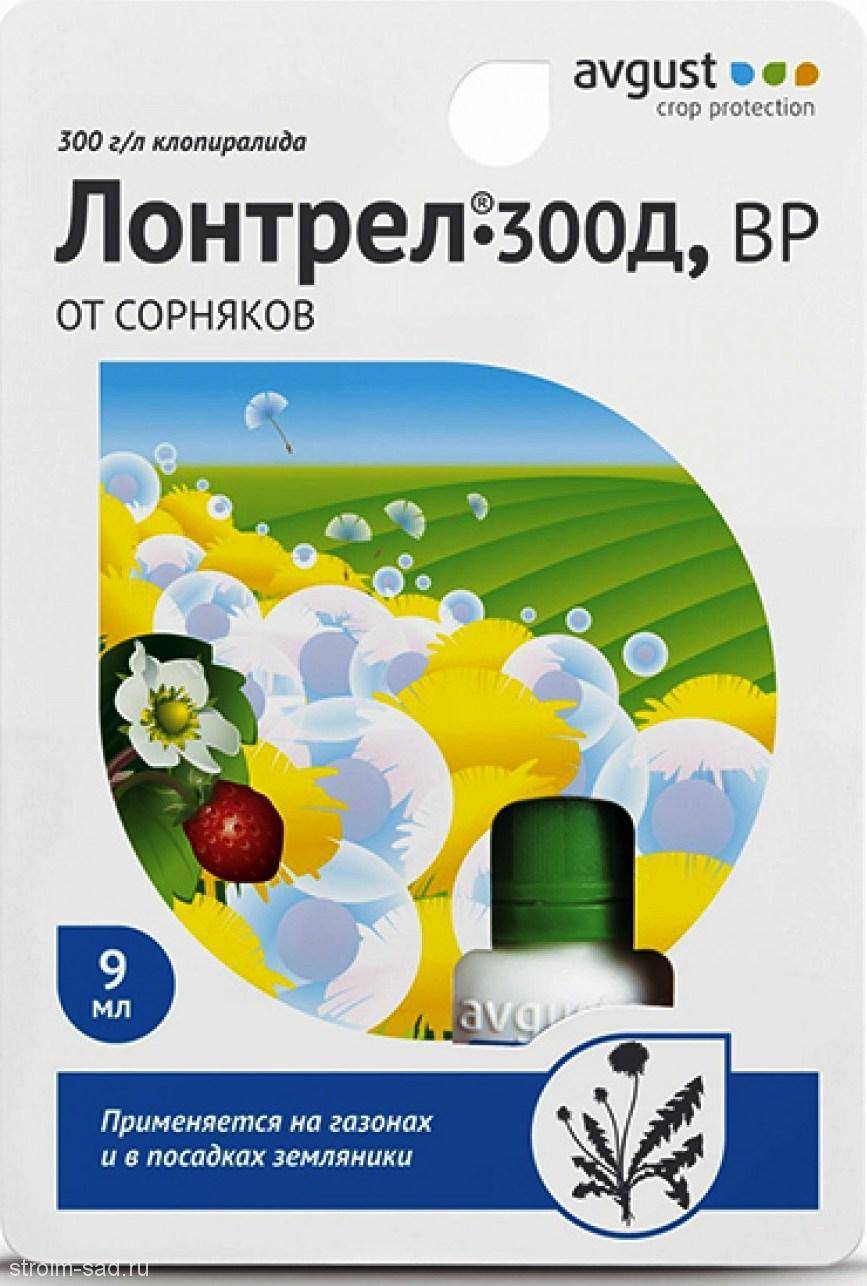 Гербицид линтур, вдг - производитель syngenta - добронравов агро