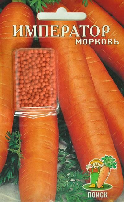 Сорт моркови император