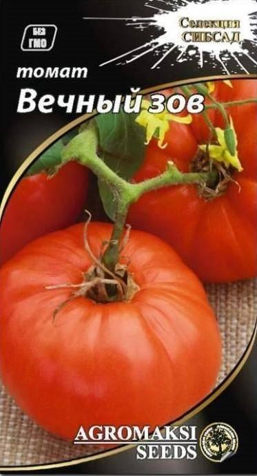 Томат вечный зов: характеристика и описание сорта, урожайность с фото