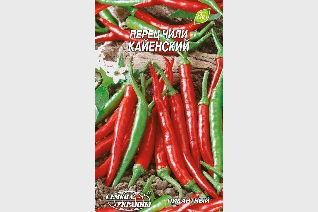 Горы урожая без теплиц и ухода — перец красный бочонок: описание сорта и характеристика