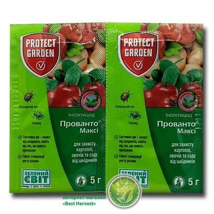 Можно ли использовать конфидор на капусте. инсектицид «конфидор экстра»: инструкция по применению препарата, отзывы